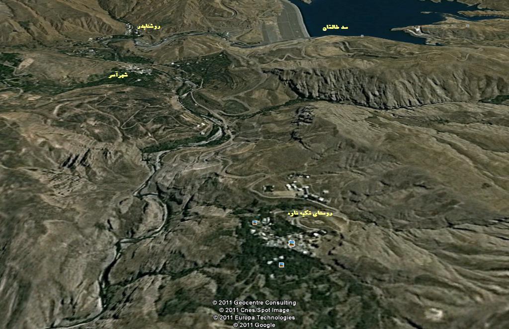 طالقان ، روستای تکیه ناوه ، مصطفی امیرخانی